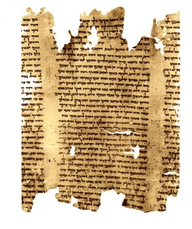 Dead Sea Scroll - Part of Isaiah Scroll (Isa 57:17 - 59:9)